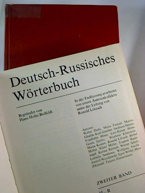 Deutsch-Russisches Wörterbuch (komplett in 3 Bänden).